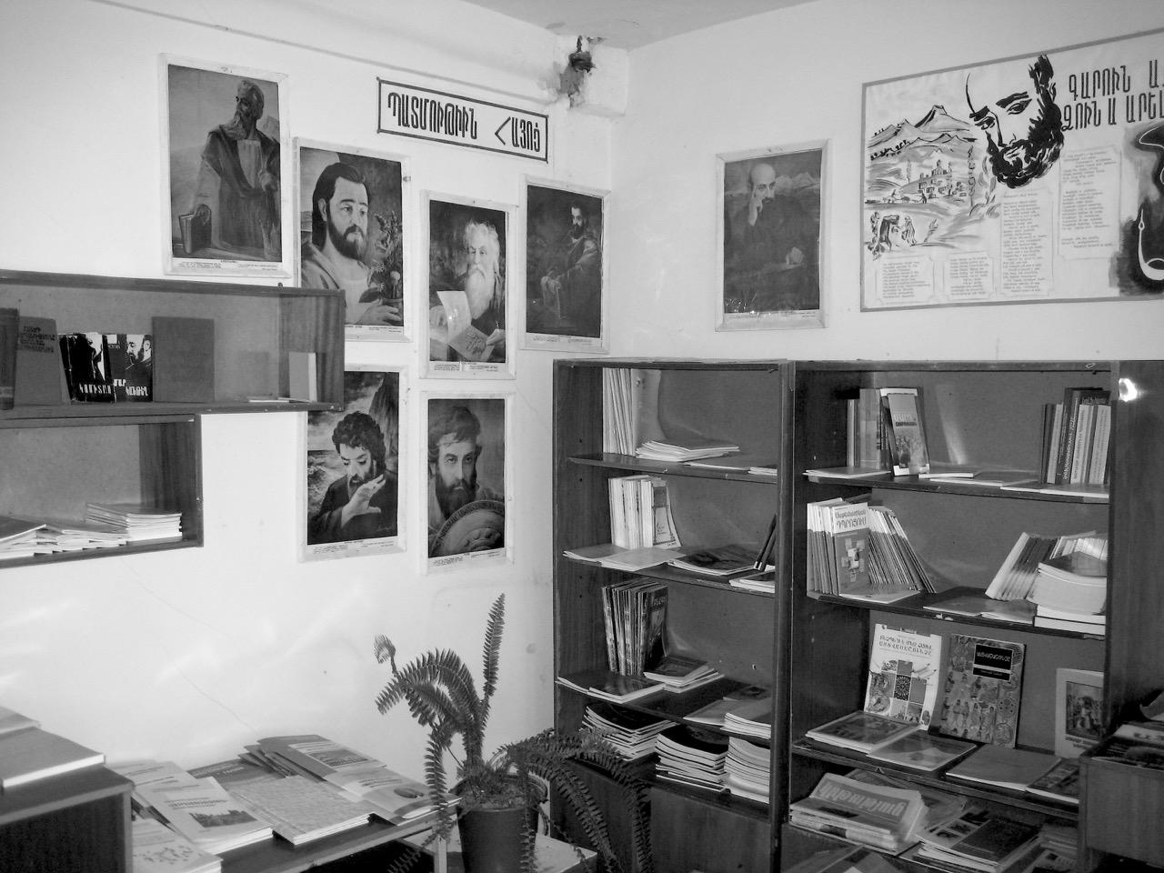 Lehrerzimmer