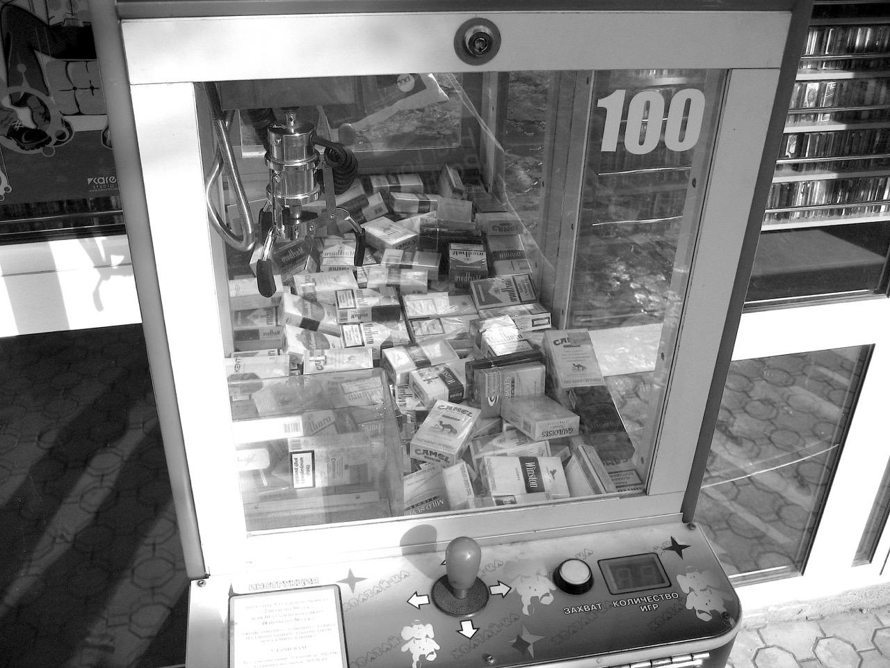 Foto: Zigaretten aus Spielautomaten. Aus: Eriwan. Kapitel 2. Aufzeichnungen aus Armenien von Marc Degens.